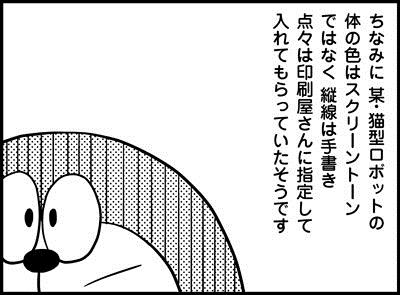 20131219222417_474_1