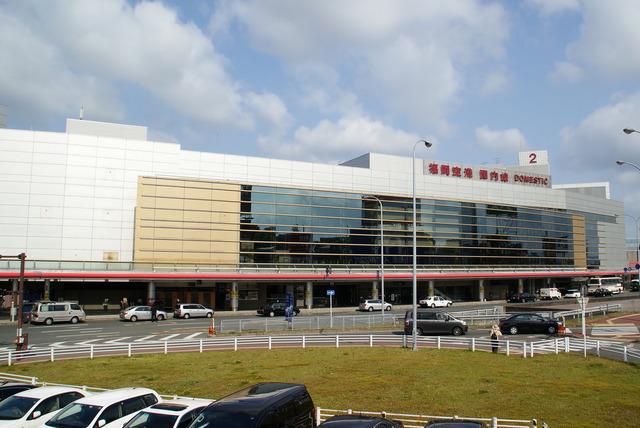 Fukuoka_Airport_-_Terminal_2_-_01