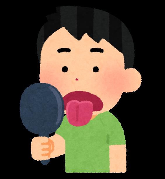 biyou_kagami_shita_check_man