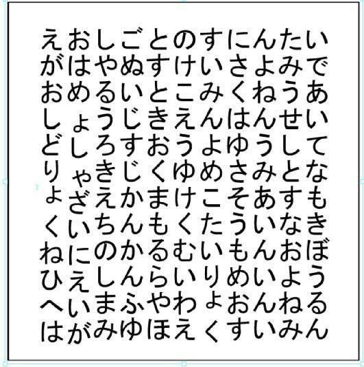 20130215170725_151_1