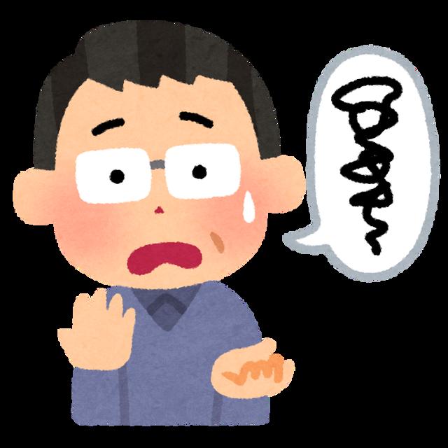 sick_syaberenai