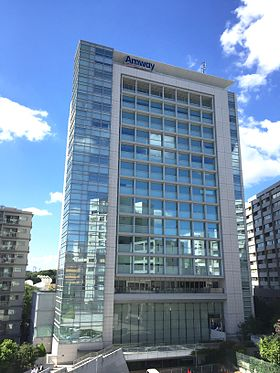 Amway_Japan_Head_Office_2016