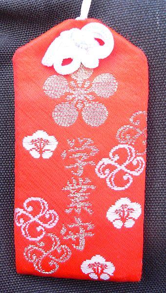 340px-Amulette-japonaise