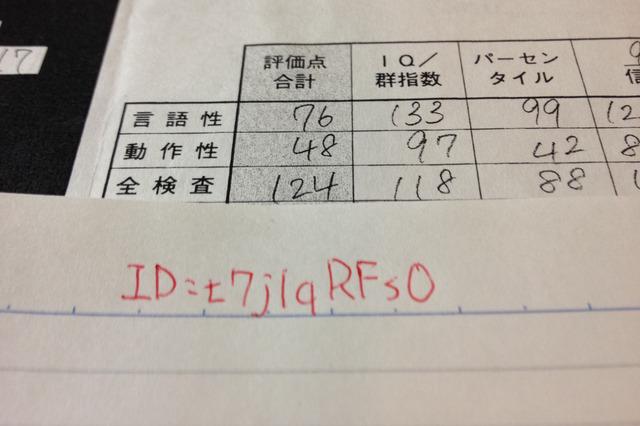 20141008013551_151_1