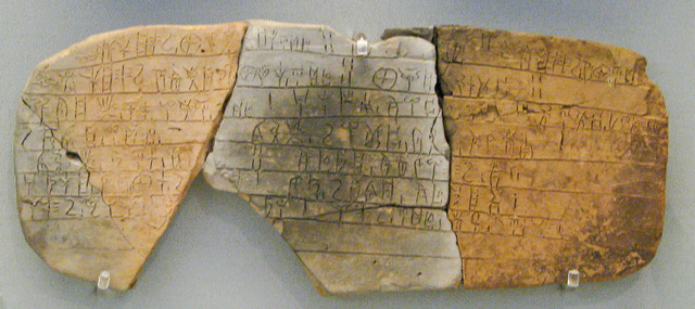 NAMA_Linear_B_tablet_of_Pylos