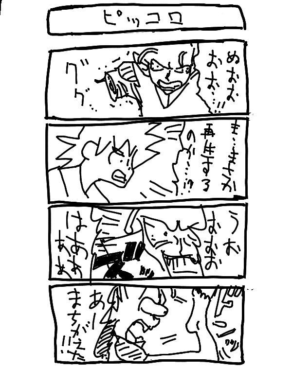20140710100450_44_1