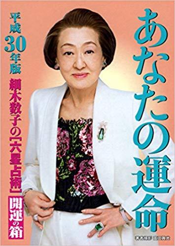 日本一売れた本売れすぎワロタァwwwww