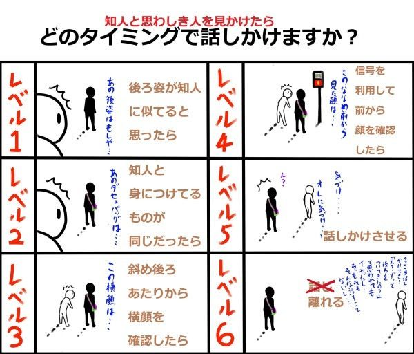 20130725085127_23_1