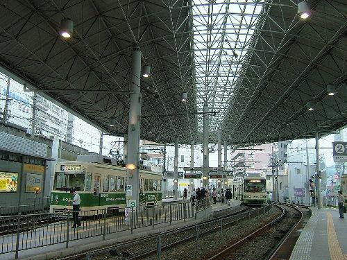 広電 西広島駅