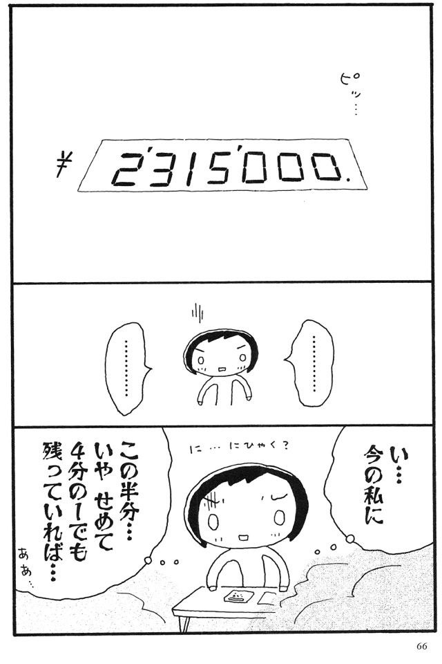 20140620071056_688_11