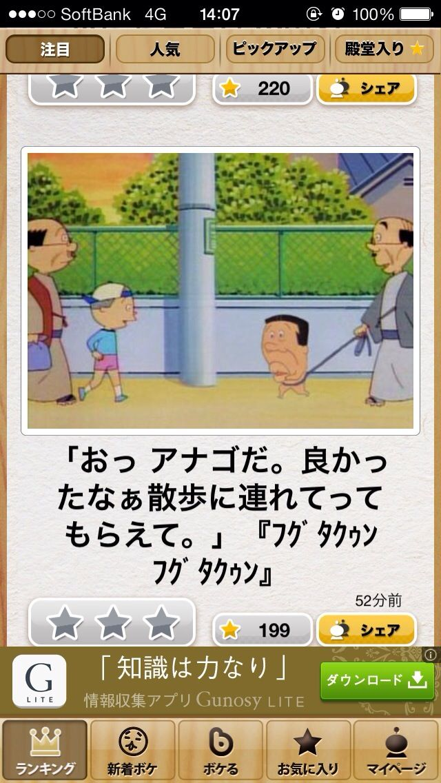 20131207161354_1_1