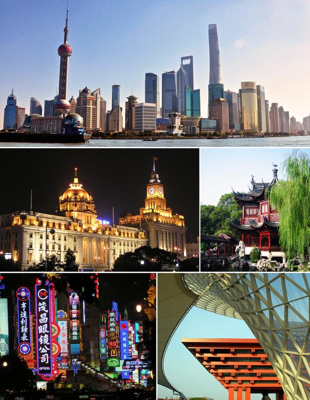 800px-Shanghai_montage