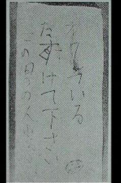 20130627195714_454_1