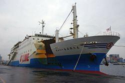 250px-Ferry_Naminoue_20100214_brightened