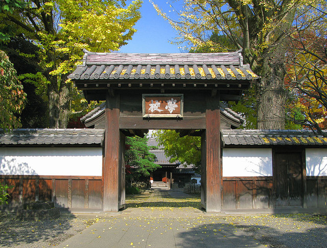 Ashikaga_Ashikaga-School_School_Gate_2