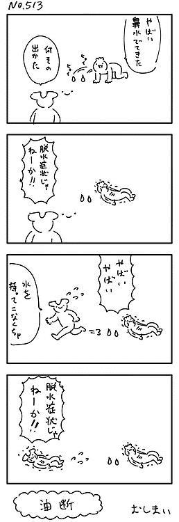 20140728193535_34_1