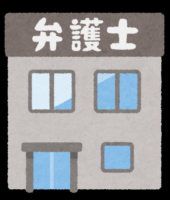 building_law_bengoshi