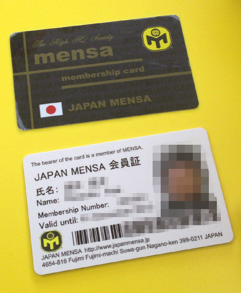 Mensa-japan-001-ap0wc