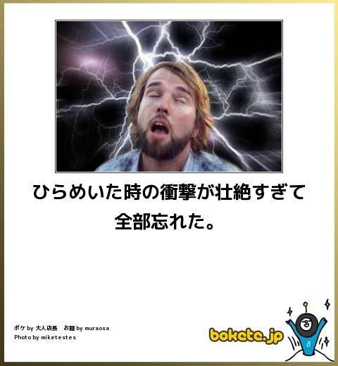 20140622172234_23_1