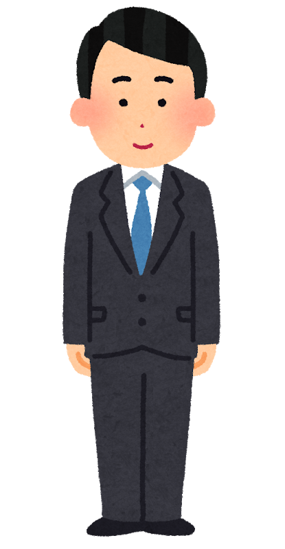 stand_businessman_front