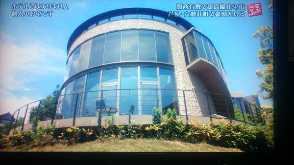 【兵庫県】芦屋の高級住宅街凄すぎwwwwwwwww