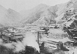 250px-Ashio_Copper_Mine_circa_1895