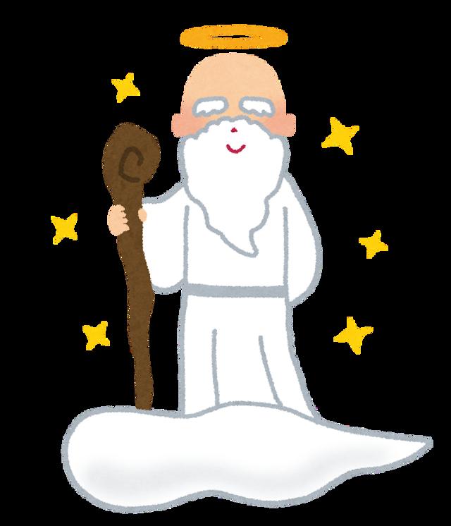 世界中の神話に出てくる神を集めてトーナメント戦したら優勝しそうな神