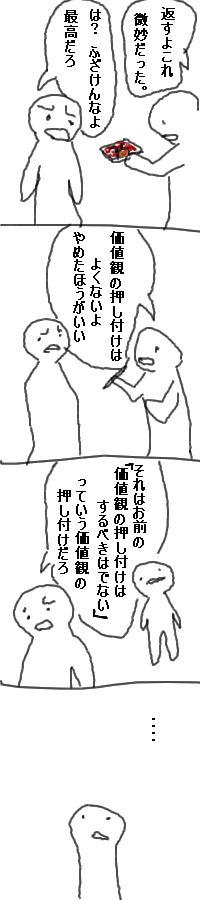 145_1