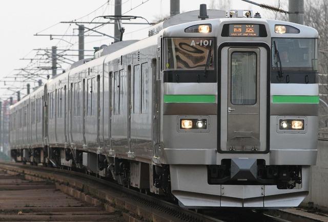 1200px-JR_HOKKAIDO_EC735_A-101_TRAIN