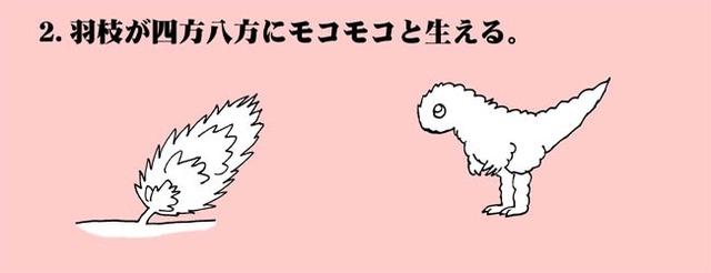 20131230040007_193_2