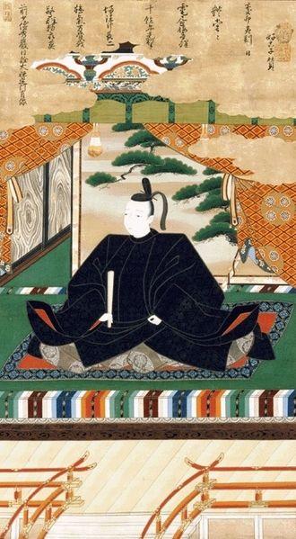 330px-Kobayakawa_Hideaki