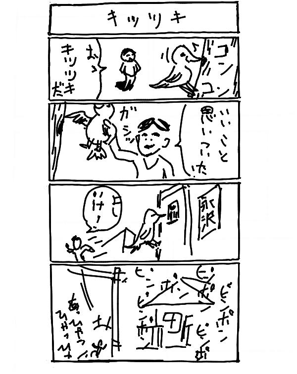 20140710100450_206_1