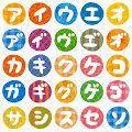 thumbnail_katakana