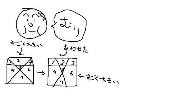 20140629183921_168_1