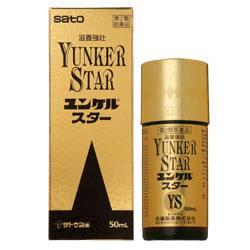 yunker_star_b