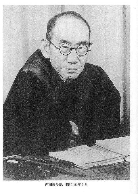 Kitaro_Nishidain_in_Feb._1943