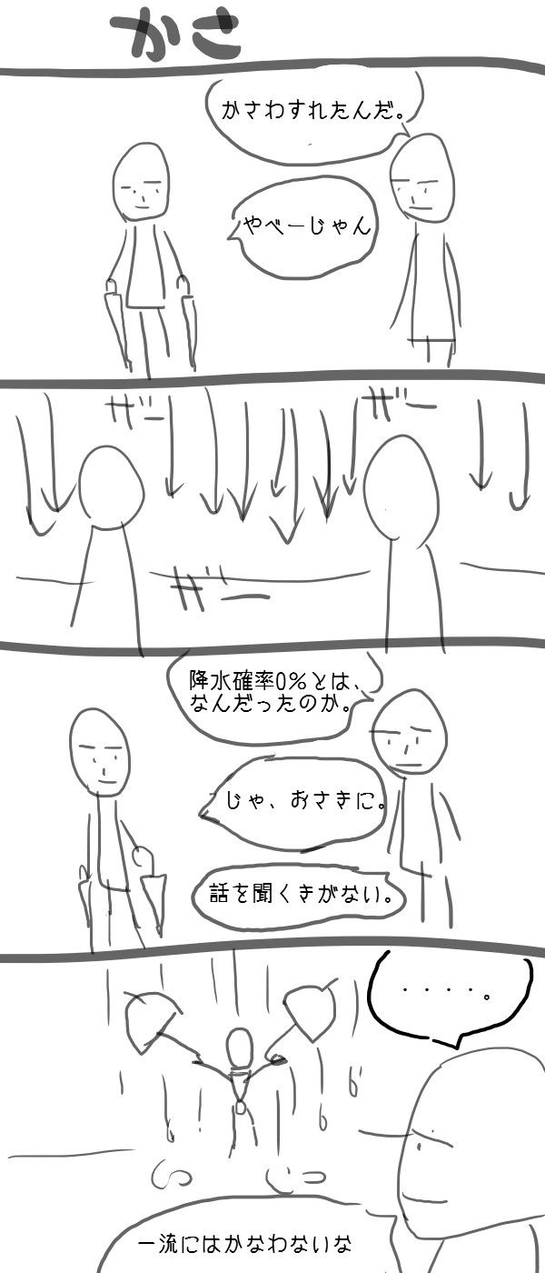 20140710100450_216_1
