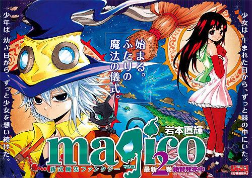 poster_magico