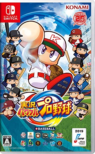 「実況パワフルプロ野球」←こいつが野球ゲームで天下取れた理由