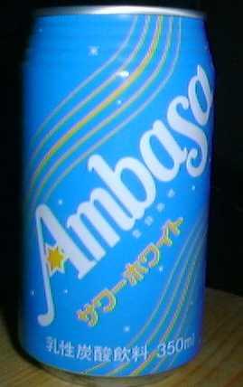 anbasa