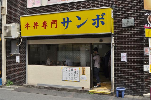 SANBO_Akihabara_001