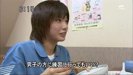女子相撲2