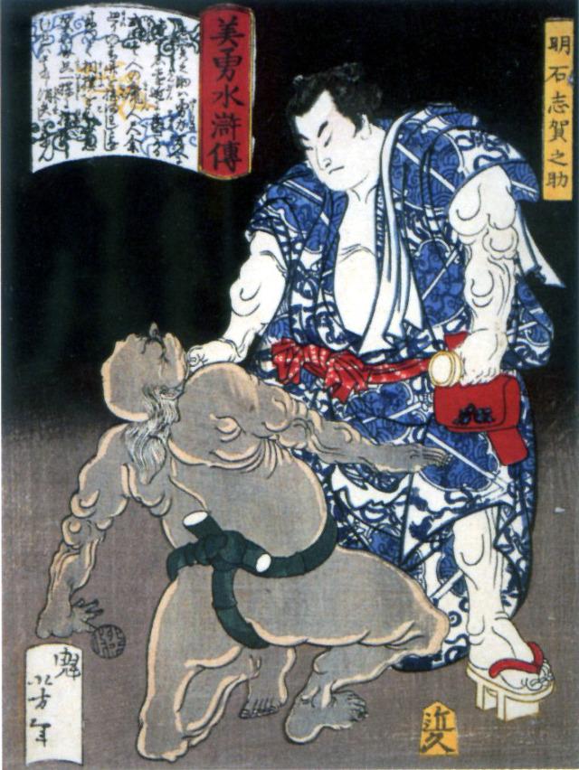 江戸時代の「初代横綱」身長251.5cm 体重185kgwwwwww