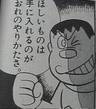 20130502210307_44_4