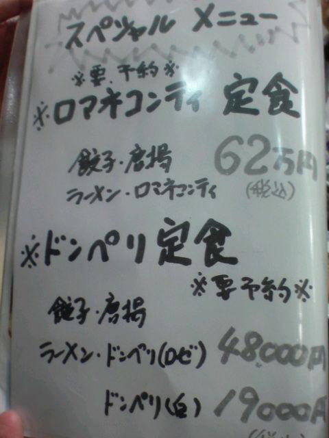 20121219151719_70_4