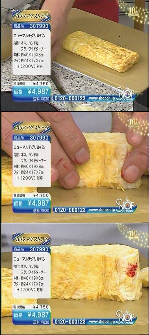 http://livedoor.blogimg.jp/nwknews/imgs/d/d/dd61235f.jpg