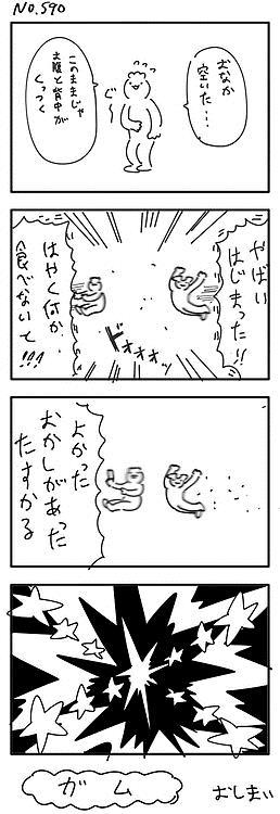 20140728193535_28_1