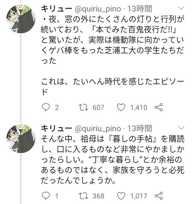 昭和の日本が悲惨すぎる…ドブから硫化水素ガスが出てサイレンが日常、夏休みには栄養ゼリー、子供服は男女区別なくお下がり