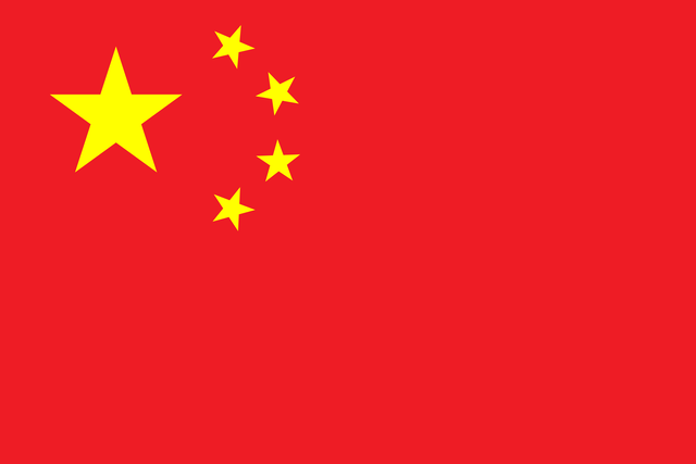 2560px-Flag_of_the_People's_Republic_of_China.svg