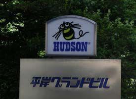 ハドソン札幌本社1